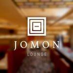 Lounge JOMON/ラウンジ ジョウモン